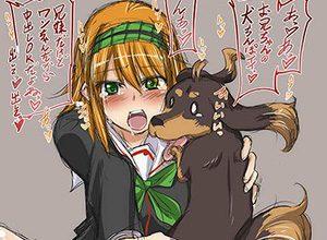 【犬ハサ】犬とハサミは使いようのエロ画像