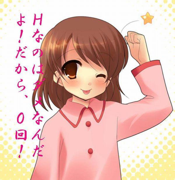 【涼宮ハルヒの憂鬱】キョンの妹のエロ画像【42】