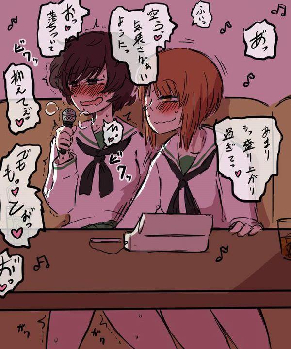 【放課後の定番】カラオケを楽しむ女子高生達の二次画像【7】