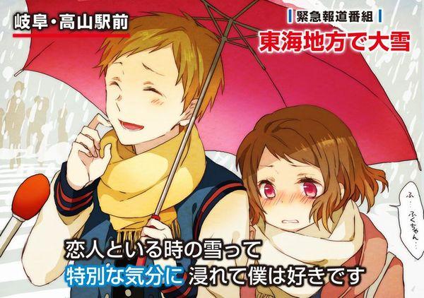 【氷菓】伊原摩耶花(いばらまやか)のエロ画像【50】
