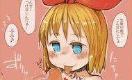 【日常】安中榛名(あんなかはるな)のエロ画像