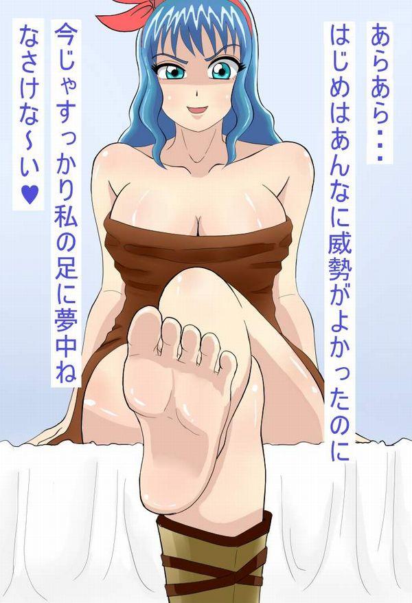 【30周年】サガシリーズのエロ画像【49】