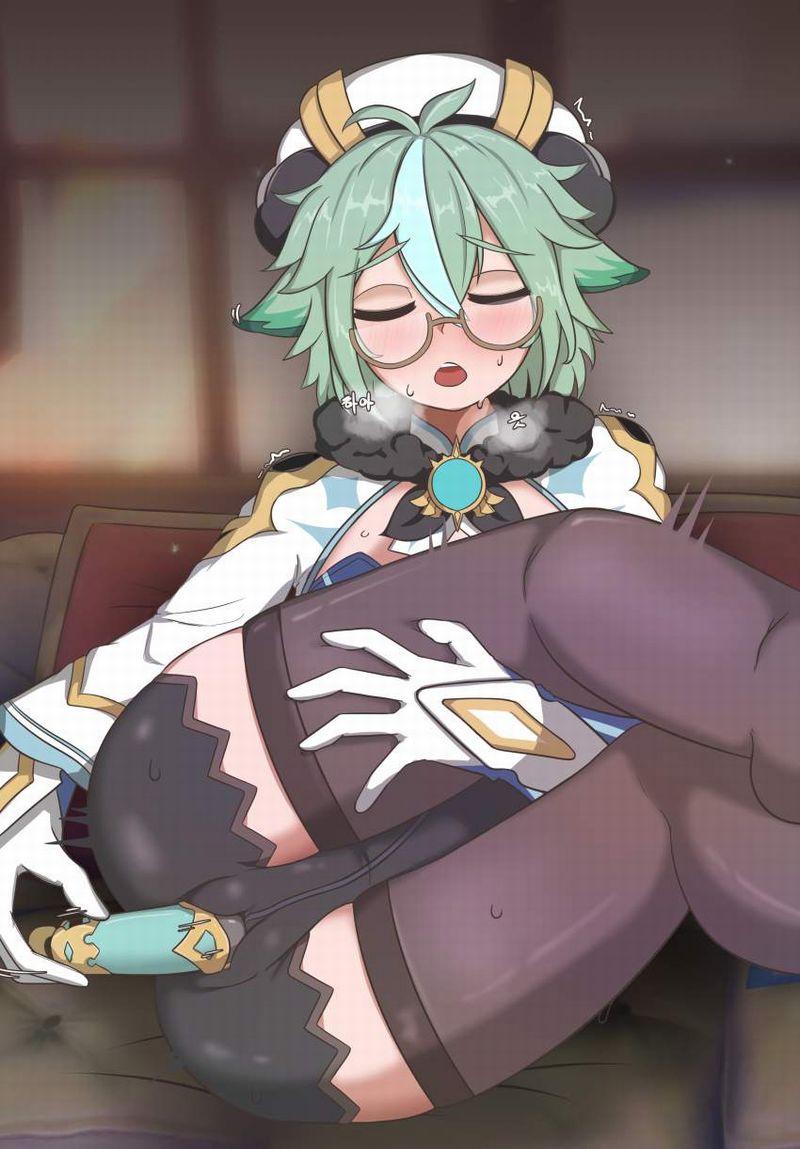 【原神】スクロース(Sucrose)のエロ画像【6】