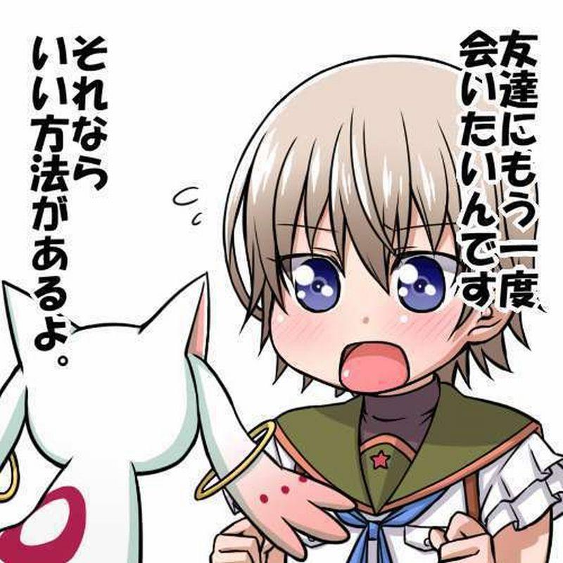 【がっこうぐらし!】直樹美紀(なおきみき)のエロ画像【50】