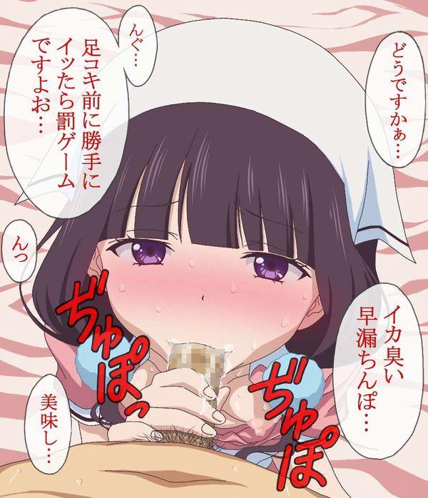 【熟練ピンサロ嬢】激しいジュポジュポ音付きの二次フェラチオ画像【7】