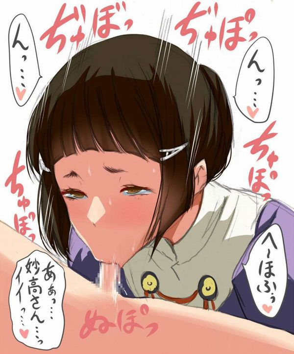 【熟練ピンサロ嬢】激しいジュポジュポ音付きの二次フェラチオ画像【16】