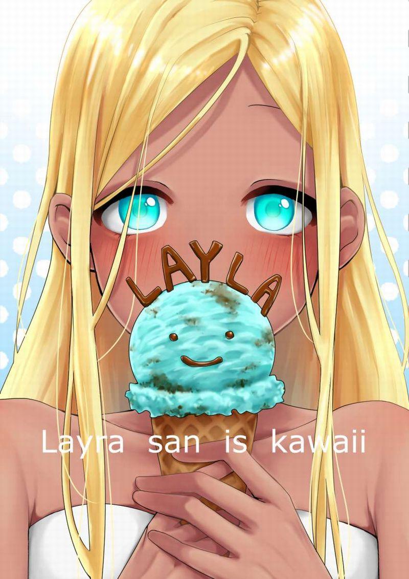 【2月19日はチョコミントの日】チョコミントアイスと女の子の二次画像【40】