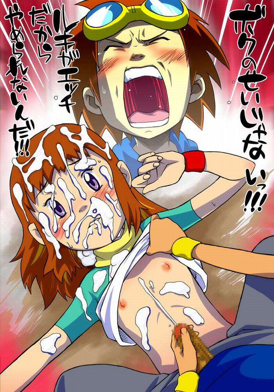 【デジモンテイマーズ】牧野留姫(まきのるき)のエロ画像