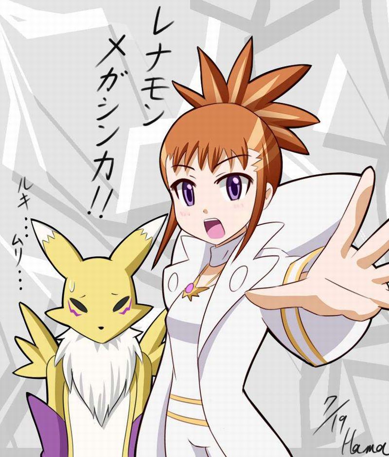 【デジモンテイマーズ】牧野留姫(まきのるき)のエロ画像【50】