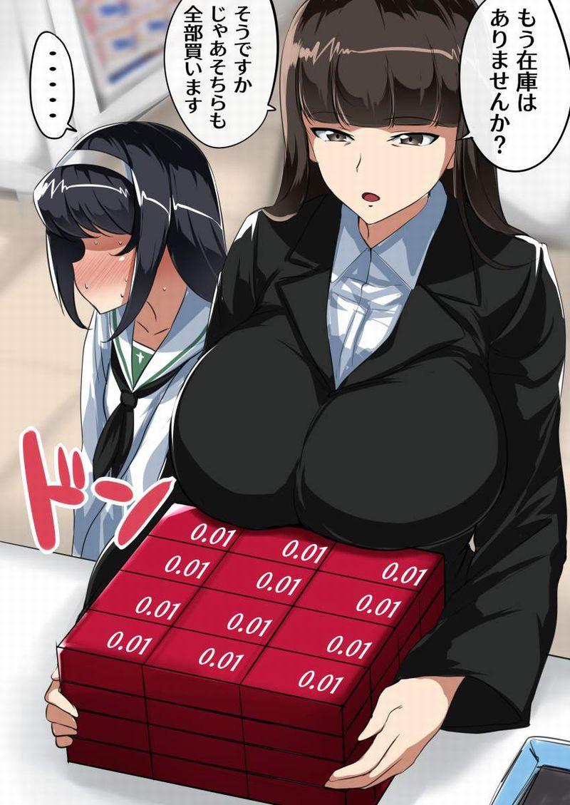 【サガミ】コンドームの箱を手にした女子達の二次エロ画像【オカモト】【30】