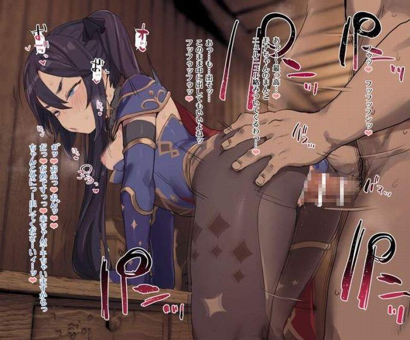 【快楽堕ち】チンポに負けた女戦士・女騎士の二次エロ画像【アヘ顔】【6】