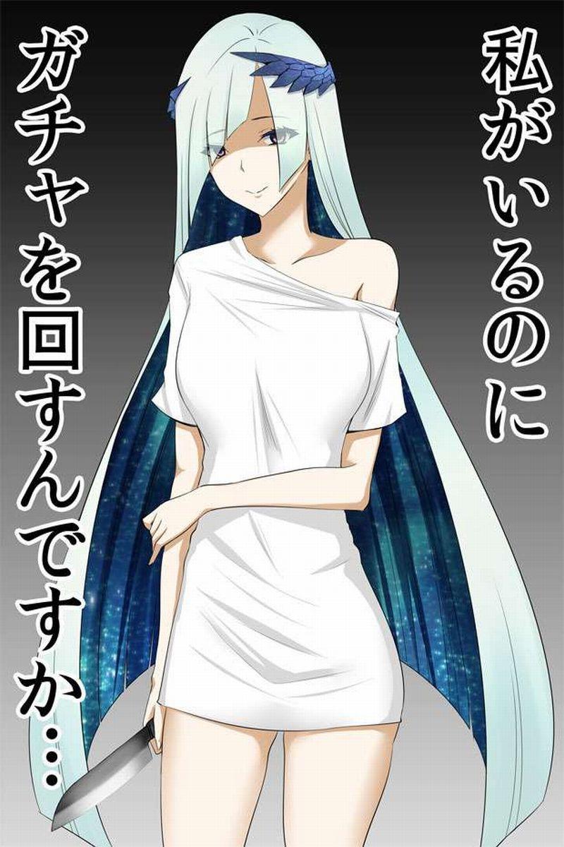 【Fate/GrandOrder】ブリュンヒルデ(Brynhildr)のエロ画像【50】