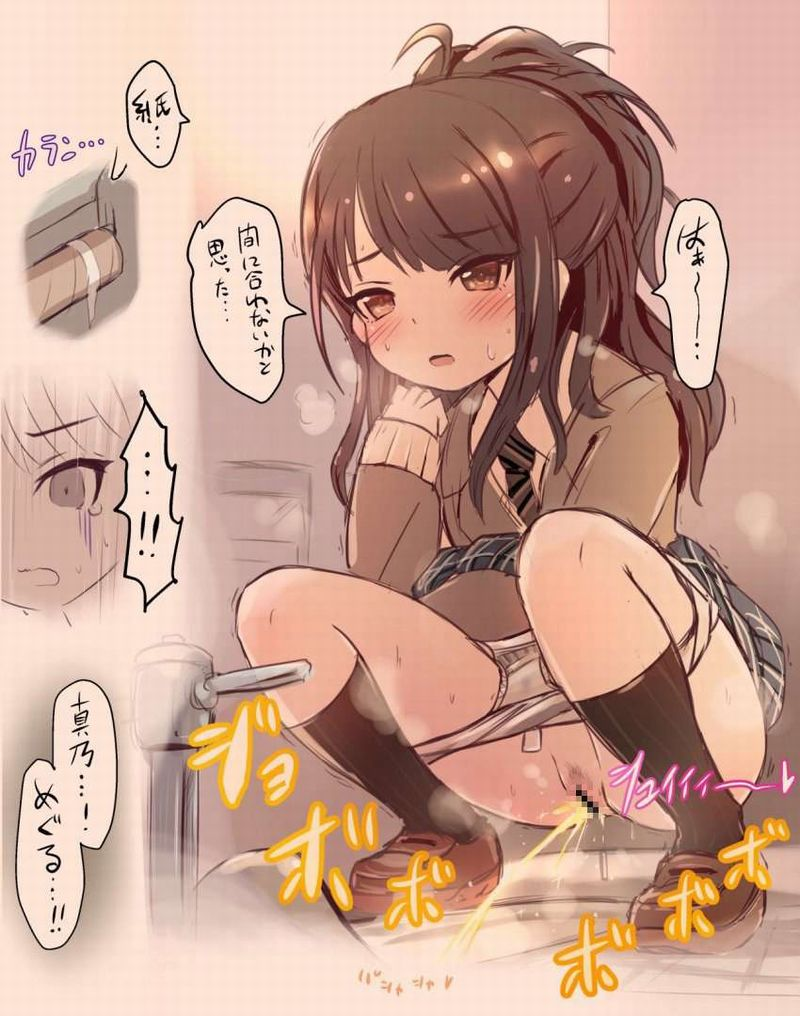 【古い学校は未だコレ】和式便所でションベンしてる女子高生の二次エロ画像【37】