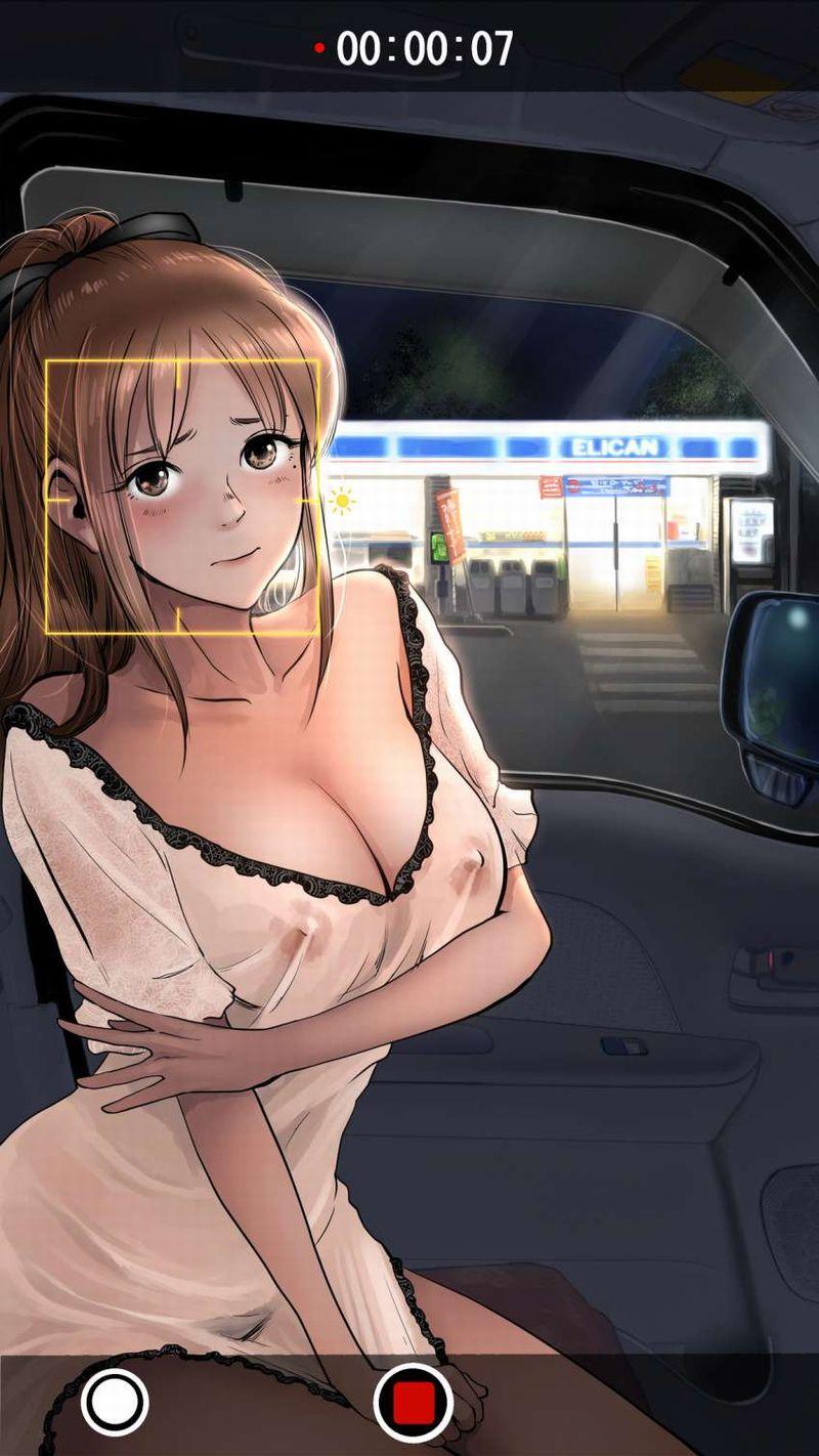 【猿岩石3rdシングル】コンビニ前と女子の二次画像【5】