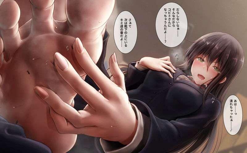 【くっせぇわ】足裏から湯気が出てる二次エロ画像【Ashi】【39】