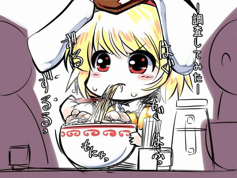 【ガッツリ】二郎系ラーメン食べてる女子の二次画像【9】