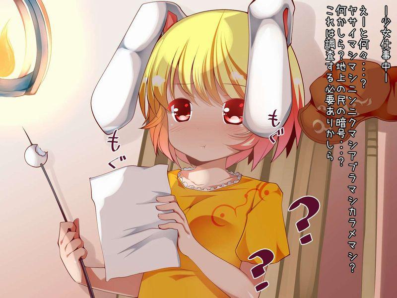 【ガッツリ】二郎系ラーメン食べてる女子の二次画像【36】