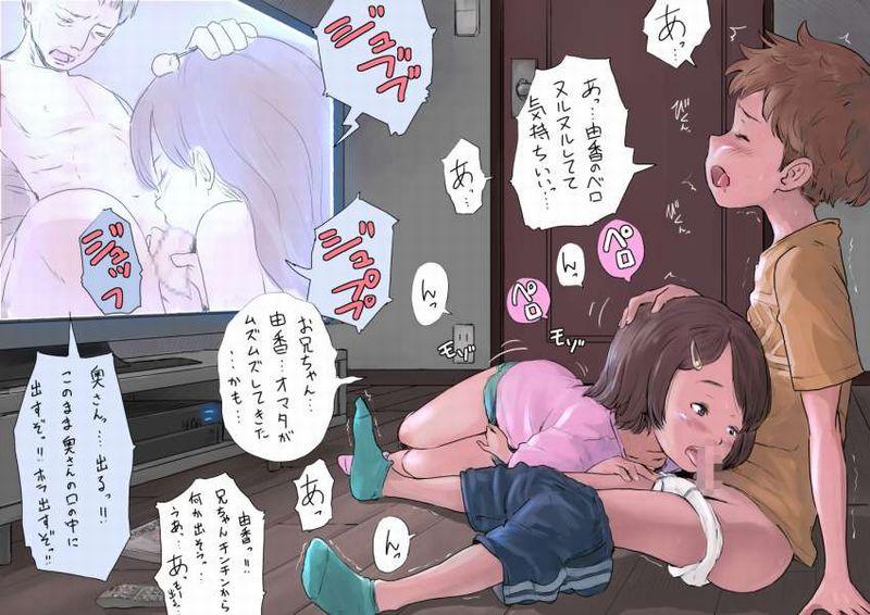 【マセガキ】JS位のカップルがセックスしてる二次エロ画像【14】