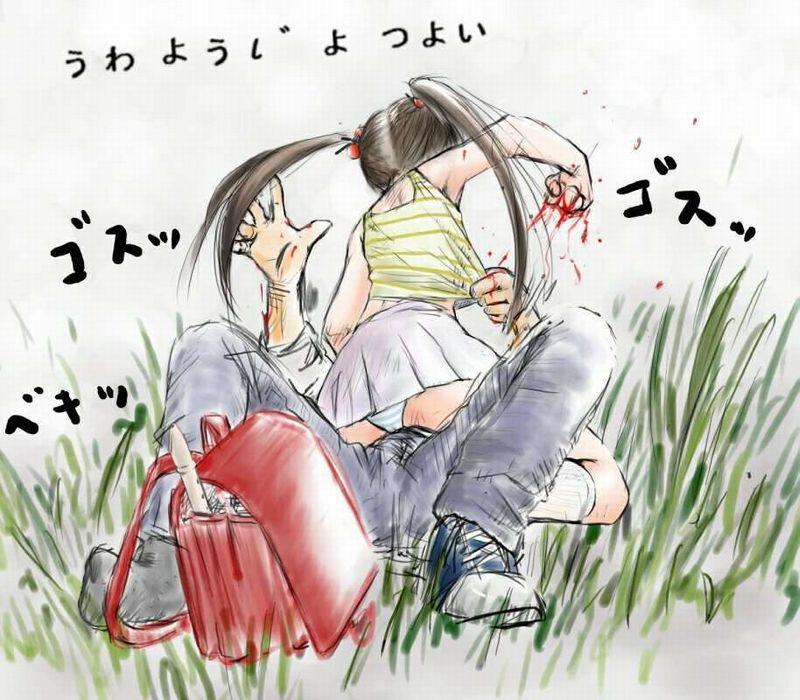 【現代社会の申し子】男に暴力振るう系女子の二次画像【5】