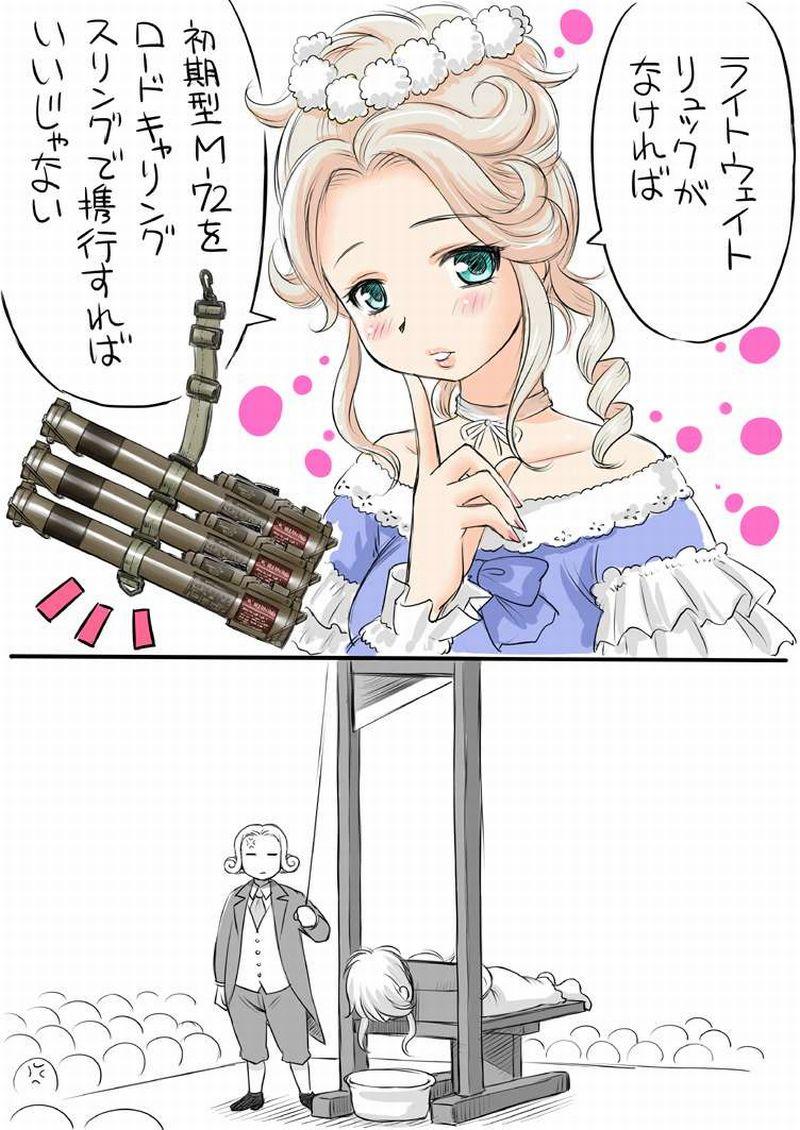 【処刑直前】ギロチン台に乗せられた女子の二次エロ画像【25】