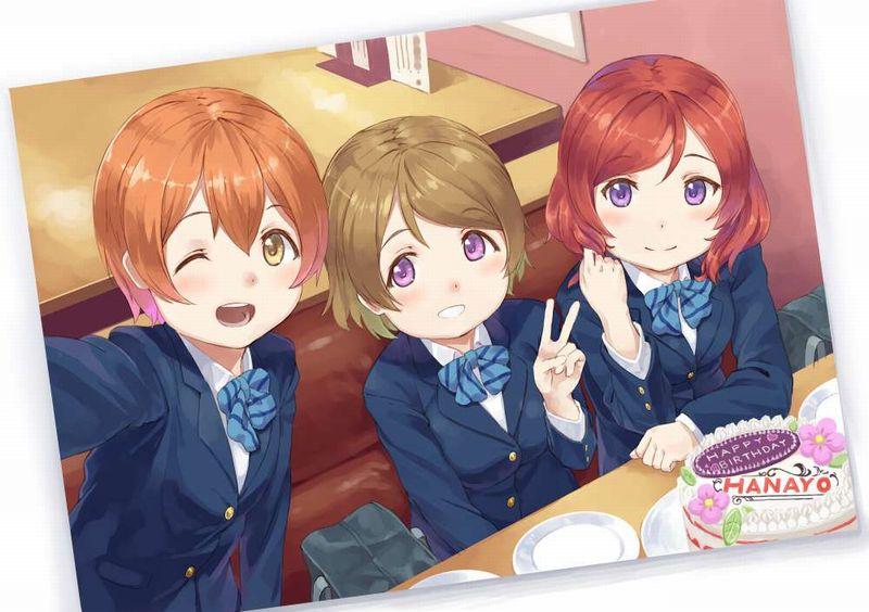 【HAPPY BIRTHDAY】ケーキと共にお誕生日を祝って貰ってる女子達の二次画像【18】
