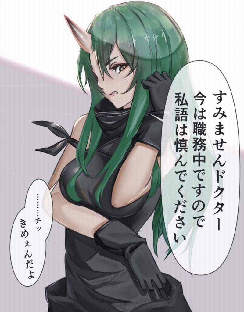 【アークナイツ】ホシグマ(Hoshiguma)のエロ画像【50】