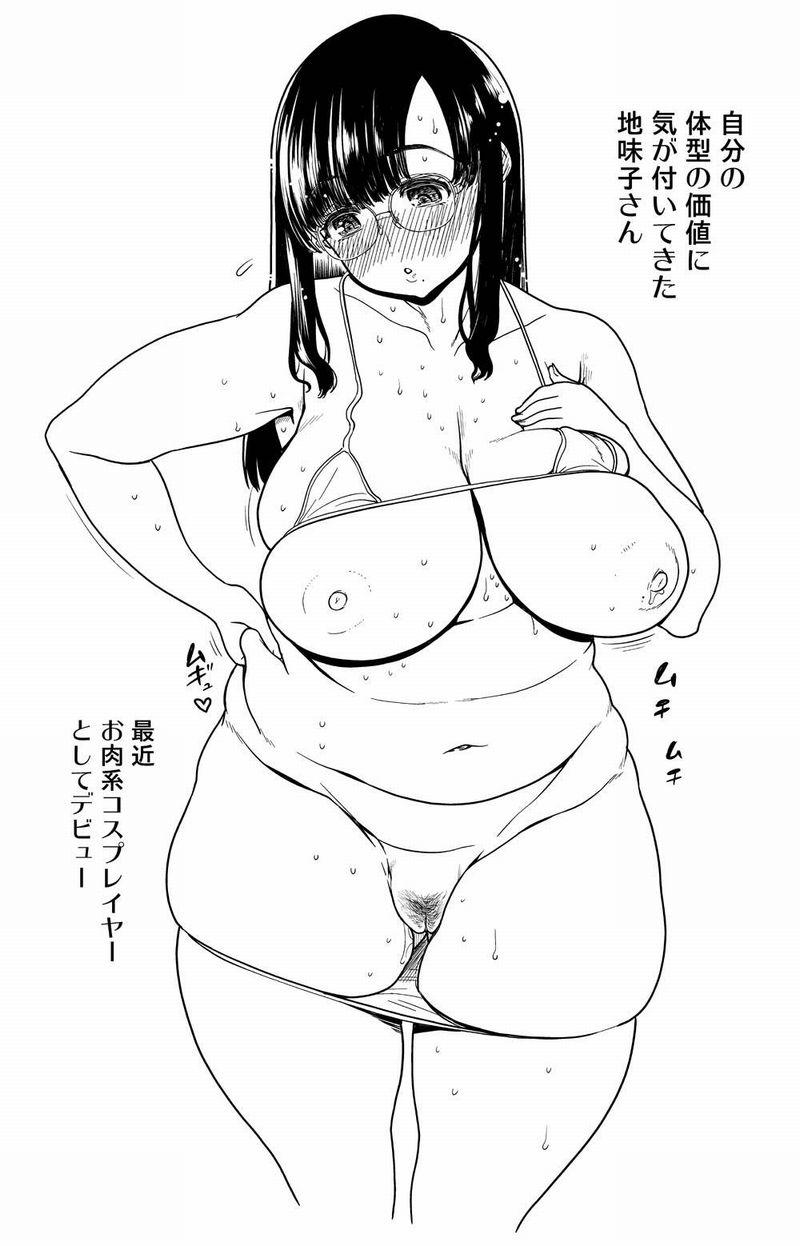 【デブは甘え】自分の腹肉をつまんで思い悩む女子の二次エロ画像【14】