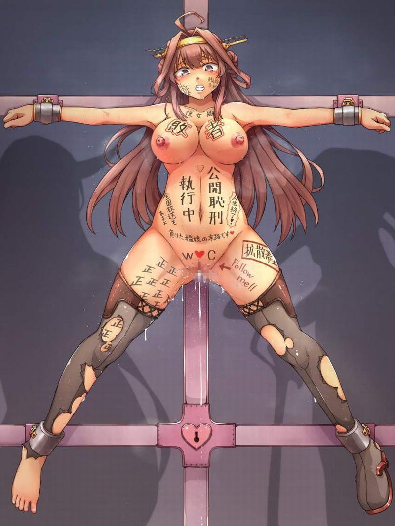 【アダム】十字架に貼り付けにされる女子の二次エロ画像【リリス】【10】