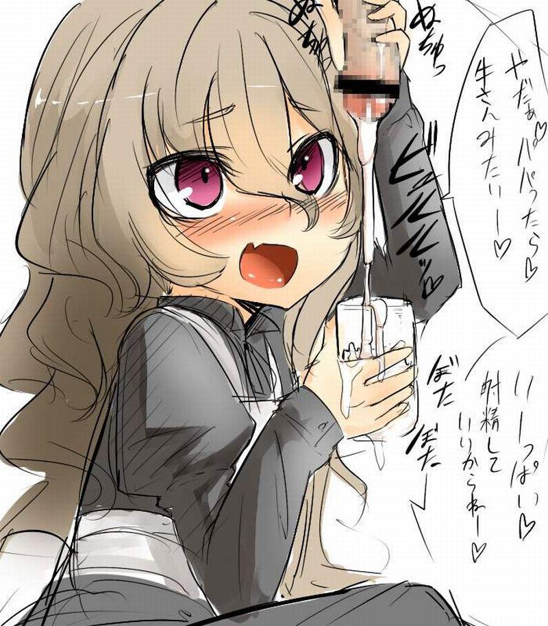 【恐怖の白ジャム事件】カップやジョッキにザーメン溜めて飲む女子の二次エロ画像【35】