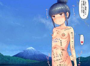 【フジロック2021終了】富士山と女子の二次画像