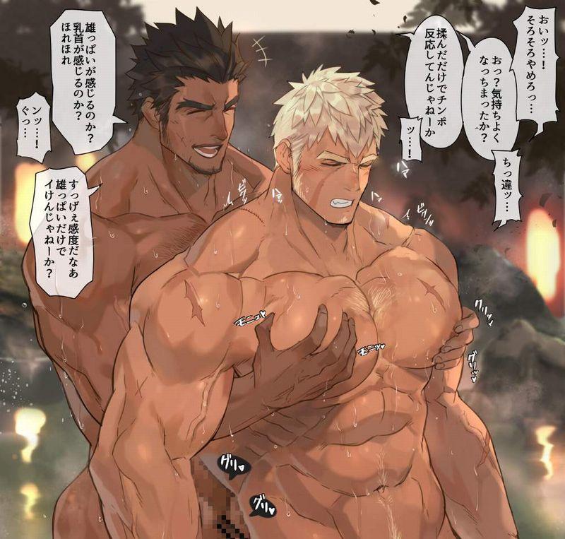 【ゲイ術の秋】濃厚なホモセックスに興じるガチムチ男達の本格派な二次BL画像