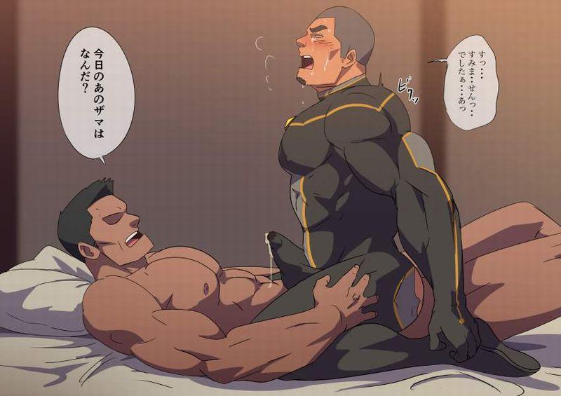 【ゲイ術の秋】濃厚なホモセックスに興じるガチムチ男達の本格派な二次BL画像【19】