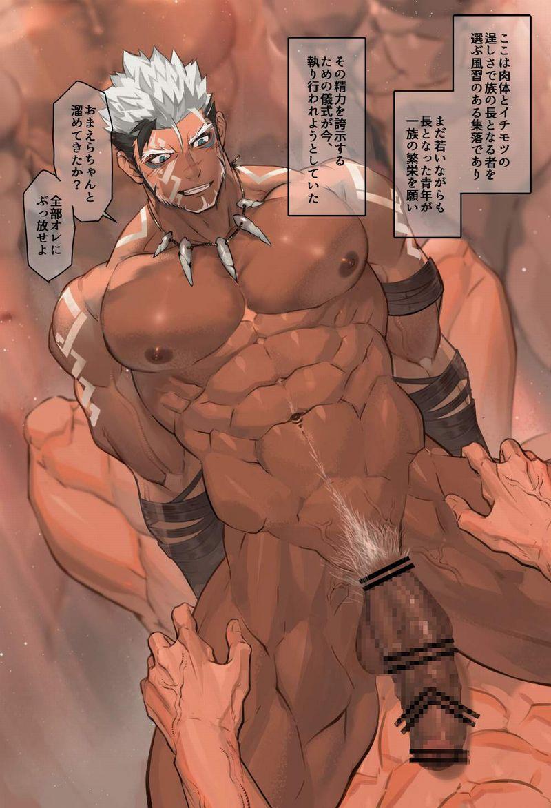 【ゲイ術の秋】濃厚なホモセックスに興じるガチムチ男達の本格派な二次BL画像【36】