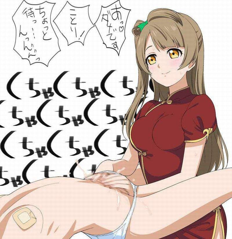 【禁忌感ある】貧乳と乳首バンドエイドって相性良いよね?な二次エロ画像【4】