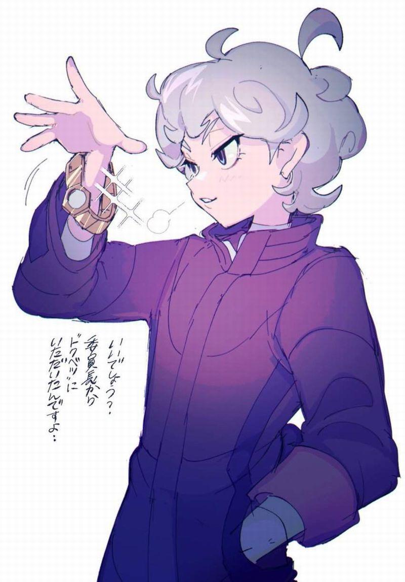 【ポケモン剣盾】ビート(Bede)のエロ画像【ポケットモンスター ソード・シールド】【38】
