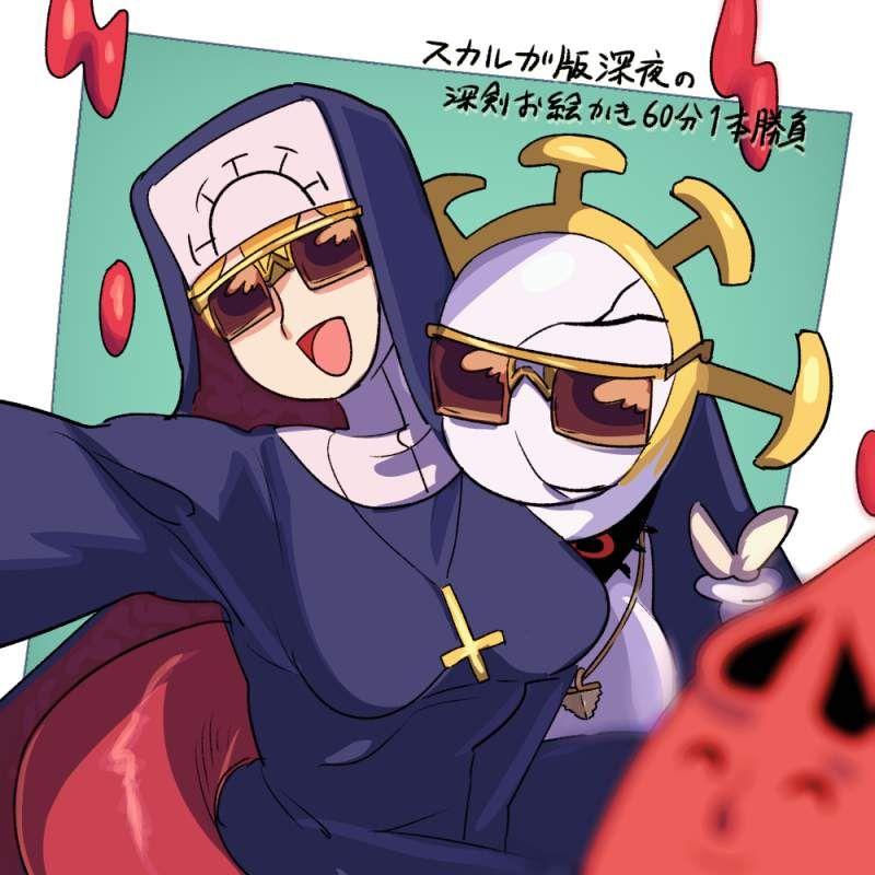 【Skullgirls】ダブル(Double)のエロ画像【26】